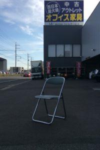リサイクルショップオフィス館のパイプ椅子大量入荷の画像